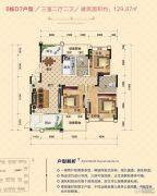 锴鑫・凤凰城3室2厅2卫129平方米户型图