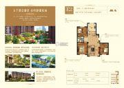 大悦城3室2厅1卫118平方米户型图