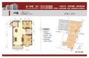 金一华府二期2室2厅2卫90--100平方米户型图