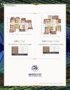 通用时代国际社区4室2厅2卫138--139平方米户型图