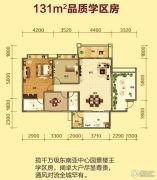 华英城三期3室2厅2卫131平方米户型图