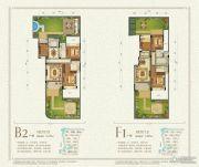 九洲绿城・翠湖香山3室2厅2卫103--110平方米户型图
