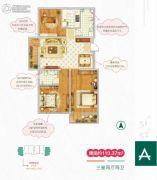 嵛景华城・心领地3室2厅2卫110平方米户型图