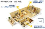 中航城花园3室2厅3卫94平方米户型图