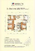 桂林德天广场3室2厅2卫134--138平方米户型图