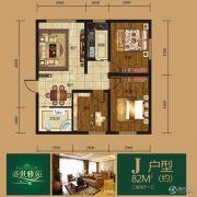 盛世雅苑3室2厅1卫82平方米户型图