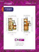 三木・公园里0室0厅0卫120平方米户型图