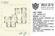 滨江壹号5室4厅3卫214平方米户型图