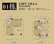 领江壹号3室3厅0卫159平方米户型图