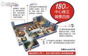 颐和盛世4室2厅1卫180平方米户型图