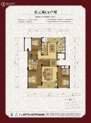 绿城玫瑰园4室2厅3卫216平方米户型图