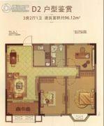 兰州・大名城3室2厅1卫96平方米户型图