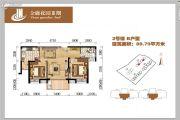 金鹿花园三期2室2厅1卫89平方米户型图