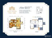 华泰官邸3室2厅2卫141平方米户型图