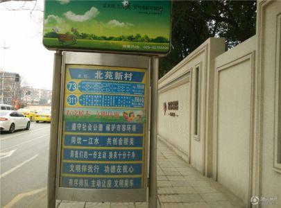 中海玄武公馆
