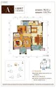 天泰钢城印象3室2厅2卫96平方米户型图