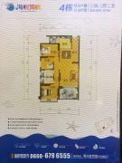 海悦湾畔3室2厅2卫100平方米户型图