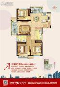 荣盛・锦绣外滩3室2厅2卫118平方米户型图