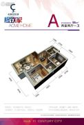 华邑世纪城2室2厅1卫86平方米户型图