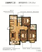 恒泰春天3室2厅2卫139平方米户型图