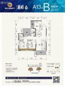 美的林城时代2室2厅2卫98平方米户型图