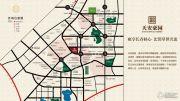 天安豪园交通图