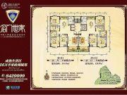 名门世家3室2厅2卫130--1135平方米户型图