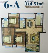 文华名邸3室2厅2卫114平方米户型图