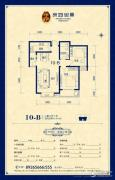 良城国际二期御景2室2厅1卫90平方米户型图