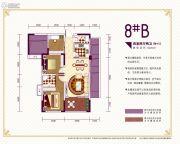 才子嘉都4室2厅2卫94平方米户型图