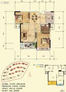 博古东海岸2室2厅1卫88平方米户型图