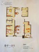东方一品3室2厅2卫127平方米户型图