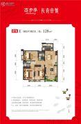 百步亭长青壹号3室2厅2卫128平方米户型图
