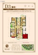 大同千禧御东画卷3室2厅3卫142平方米户型图