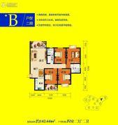 云溪谷4室2厅2卫142平方米户型图