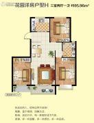 逸城山色3室2厅1卫95平方米户型图