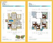 龙之泉・玉泉源�f562平方米户型图