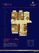 杉杉国际城2室2厅1卫91平方米户型图