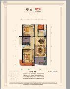 义乌中央城3室2厅2卫109平方米户型图