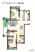 绿都万和城3室2厅2卫122平方米户型图