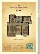 长乐大名城3室2厅2卫123平方米户型图