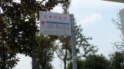 保利鑫城交通图