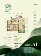 天翼・九龙印象3室2厅1卫89平方米户型图