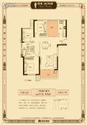 绿地海外滩3室2厅2卫114平方米户型图