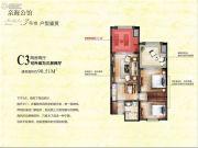 东和福湾2室2厅1卫90平方米户型图