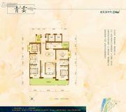 中建江山壹号4室2厅3卫234平方米户型图