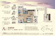 美林湖国际社区2室1厅1卫62--69平方米户型图