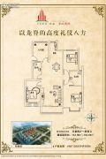 万业金城国际3室2厅2卫143--152平方米户型图