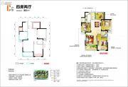融冠・亲城4室2厅2卫88平方米户型图