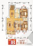 畅和银座3室2厅1卫109--113平方米户型图